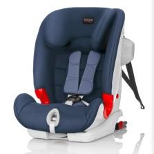 宝得适/Britax 百变骑士 II SICT 二代汽车儿童安全座椅 isofix 9月-12岁(月光蓝-2018新配色)
