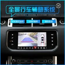 【免费安装】畅翼1080P无光夜视360度全景影像系统高清解码一体机倒车盲区辅助行车记录仪奥迪Q5L(18年)
