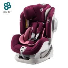 宝贝第一 灵犀系列 0-4-6岁 正反双向isofix 汽车儿童安全座椅 【绯月红】