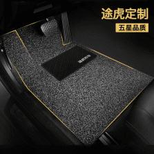 途虎定制 专车专用丝圈脚垫耐磨易清洗汽车脚垫【黑灰色】