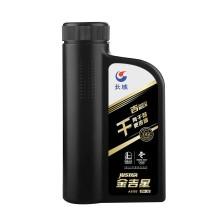长城/GREAT WALL 金吉星干系列 全合成润滑油 0W-30 SN A5/B5 1L(850g)装