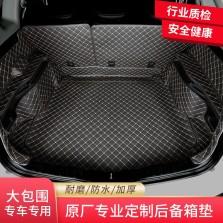 途虎定制 大包围专车专用后备箱垫 固特异同厂制造【黑色】