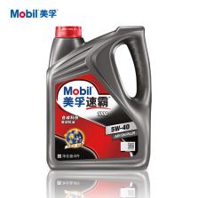 【正品授权】美孚/Mobil 新速霸1000合成机油 5W-40 SN级 4L