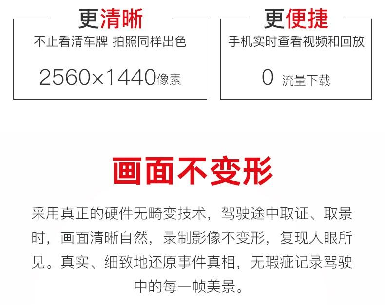 790详情-mini2S---改_02_02.jpg
