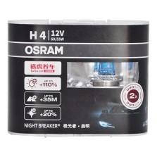 欧司朗/OSRAM 极光者·启明 NIGHT BREAKER 升级型卤素灯 H4 64193NB 双只装