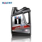 【正品授权】美孚/Mobil 美孚1号 全新经典系列 全合成发动机油 0W-20 SN PLUS 4L