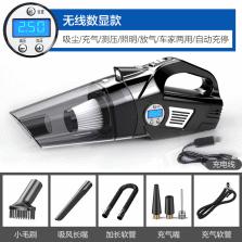 途虎定制 车载吸尘器大功率强力吸尘充气泵照明胎压数显多功能四合一  无线数显款