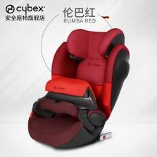 德国 cybex/赛百适 汽车儿童安全座椅 pallas M-fix SL 9月-12岁isofix接口 伦巴红