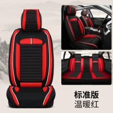 乔氏 汽车坐垫四季通用座椅套网红座套全包围布艺可爱车座套亚麻座垫套【标准款 温暖红】