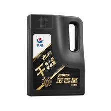 长城/GREAT WALL 金吉星干系列 全合成润滑油 SN/GF-5 0W-20 4L(3.5kg)装