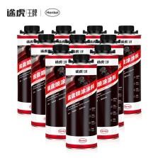 德国汉高×途虎王牌 树脂/橡胶基溶 底盘装甲涂料套装 (10瓶装)
