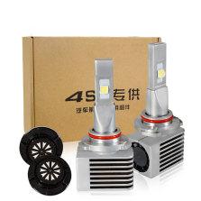 暴享LED车灯 现代专用 途胜、新胜达LED大灯 现代LED车灯高亮灯泡近远光灯前大灯 白光/一对装