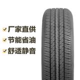 玛吉斯轮胎 MS360 205/60R16 92V Maxxis
