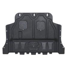 睿卡 塑钢汽车发动机下护板 汽车底盘改装配件专用【塑钢】