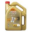 嘉实多/Castrol 极护 全合成机油 5W-30 SN A5/B5 4L 4升 5W30