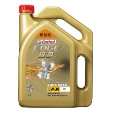 嘉实多/Castrol 极护全合成机油 5W-30 4L