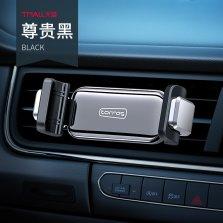 图拉斯 W66 自动夹持车载手机导航支架 螺旋夹头 黑色