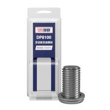 驾驰/THINKAUTO 发动机油底壳放油螺栓 DP8100