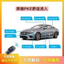 【免费安装】宝马5系12-21款520 525 528 530 535 Li Le i GT M智能舒适进入系统无损安装