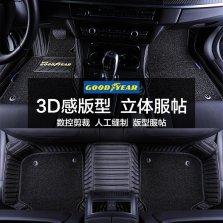 【固特异】双层全包围专车专用定制3D大包围脚垫【横条纹-黑色】