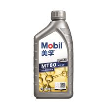 美孚/Mobil MT80 科技联创款 全合成发动机油 SP 0W-20  1L 1L 0W20