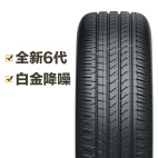 德国马牌轮胎 TechContact TC6 185/65R14 86H Continental