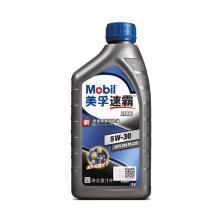 美孚/Mobil 新速霸2000全合成机油 5W-30 SN PLUS 1L 1L 5W30
