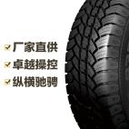 美国固铂轮胎 Discoverer ATS 245/70R16 107S COOPER
