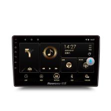 纽曼智能车机导航一体机适用于丰田大众本田日产福特等车系专业级DSP功放音乐车机 八核DSP4+64G