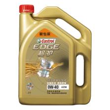 嘉实多/Castrol 极护 全合成机油 0W-40 SN A3/B4 4L 4升 0W40