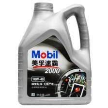 【正品授权】美孚/Mobil 速霸2000半合成机油 10W-40 SN级(4L装)