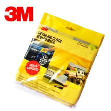 3M 超细纤维擦拭布 32厘米*36厘米 PN39016
