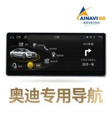 航睿 八核4G版2+32G 奥迪专用导航+免费安装