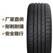 东风轮胎 DU01 205/60R16 92V DONGFENG
