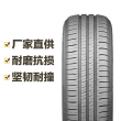 路德斯通(瑞安通)轮胎 Eurovis HP 215/70R15 98T Roadstone