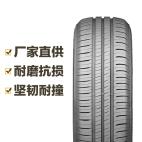 瑞安通轮胎 Eurovis HP 205/60R15 91H Roadstone