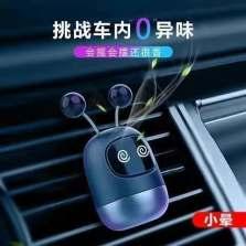 卡冰莉 车载香水小机器人风口版香水摆件-晕表情【送古龙+海洋+柠檬三个香芯】