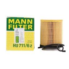 曼牌/MANNFILTER 机油滤清器 HU711/6z