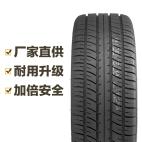 佳通轮胎 WINGRO 205/55R16 94V Giti