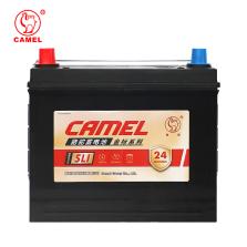 骆驼/CAMEL 金标 蓄电池电瓶以旧换新L2-400【24个月质保】