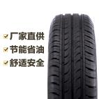 美国固铂轮胎 Zeon ECO C1 215/60R16 95V COOPER