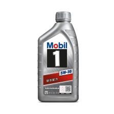 美孚/Mobil 美孚1号全合成机油 5W-30 SN PLUS(1L装)