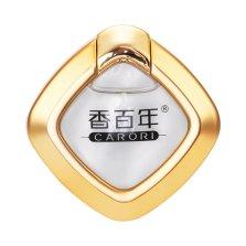 香百年 梦境系列 风口香薰【古龙】