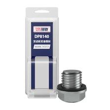 驾驰/THINKAUTO 发动机油底壳放油螺栓 DP8140
