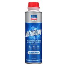 固特威 积碳清 机油添加剂【280ml*1瓶】KB-7002