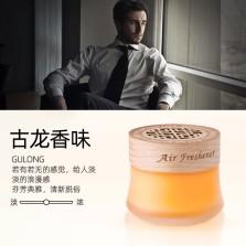 义客 空气清新剂 车载固体香膏【古龙香】
