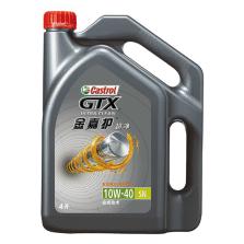 嘉实多/Castrol 金嘉护 合成技术机油 10W-40 SN 4L 4升 10W40