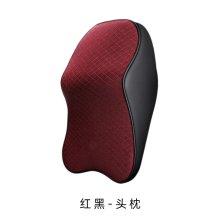 车用慢回弹记忆棉系列头枕 【红黑色】