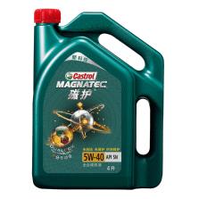 嘉实多/Castrol 新磁护 全合成机油 5W-40 SN A3/B4 4L 4升 5W40