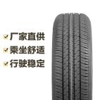 玛吉斯轮胎 MS360 225/55R17 97V Maxxis